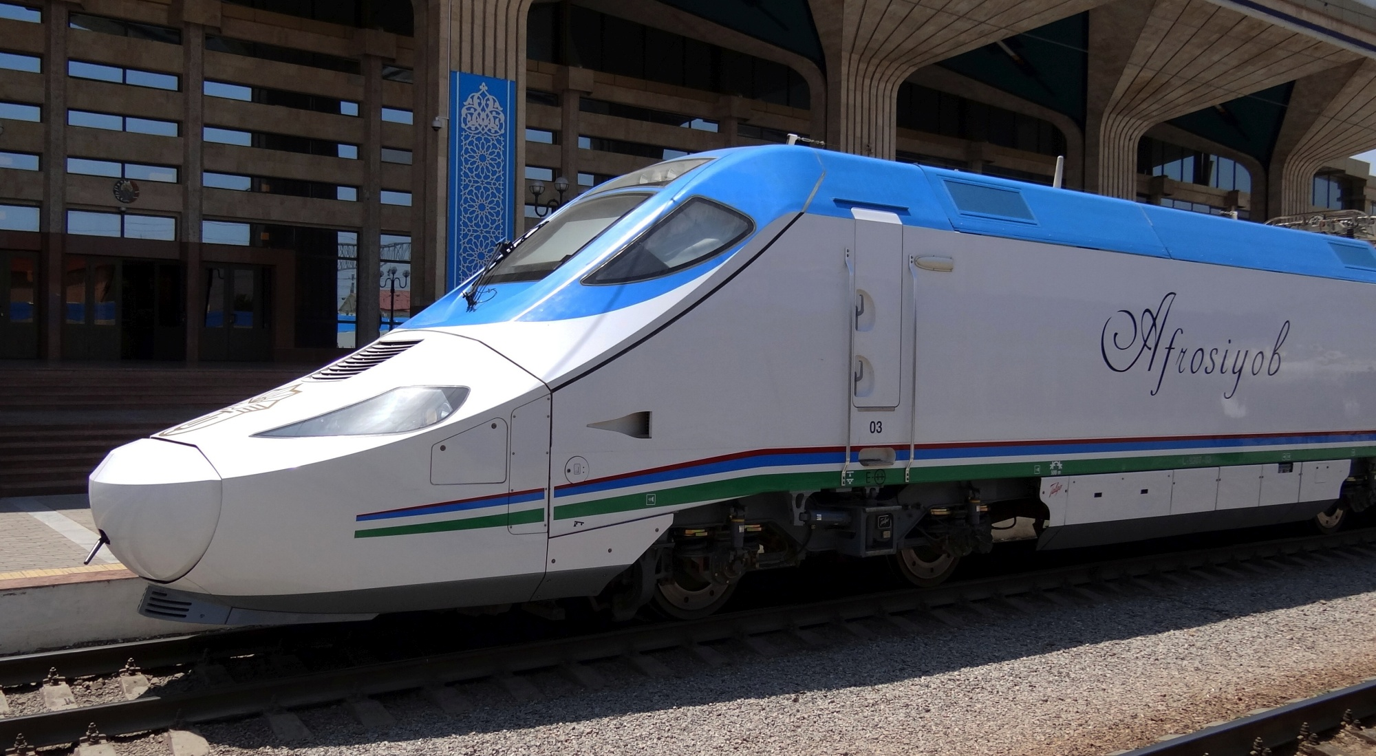 World's fastest high-speed trains in commercial operation ...