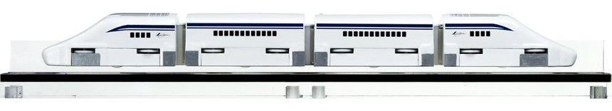 Tomy Linear Liner Maglev Toy Train Levitating Side View