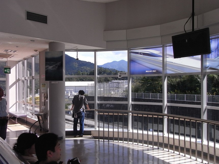 Maglev Exhibition Center Observation Lounge