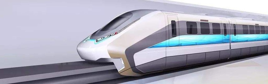 The New Generation CRRC Maglev 3.0