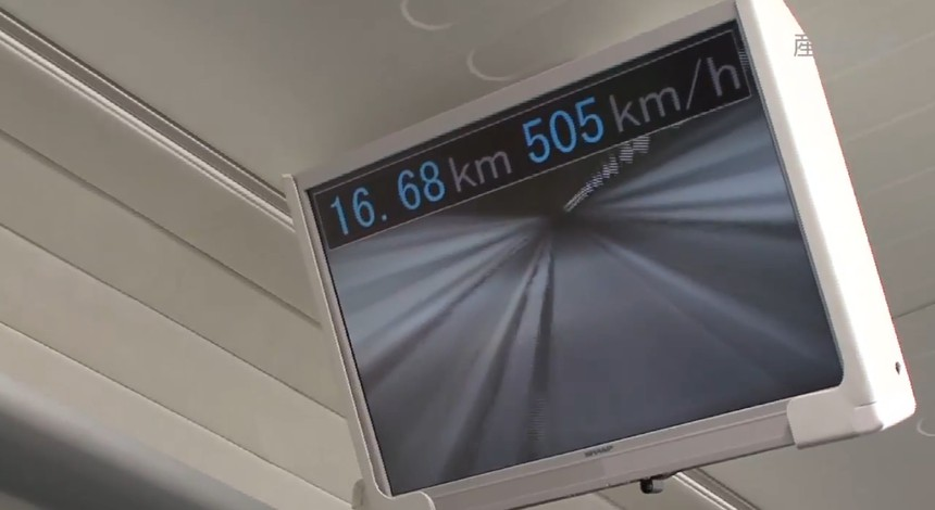 L-Zero maglev train 505 kph