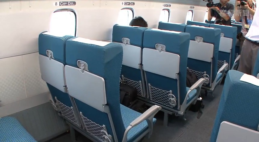 L-Zero maglev train seats