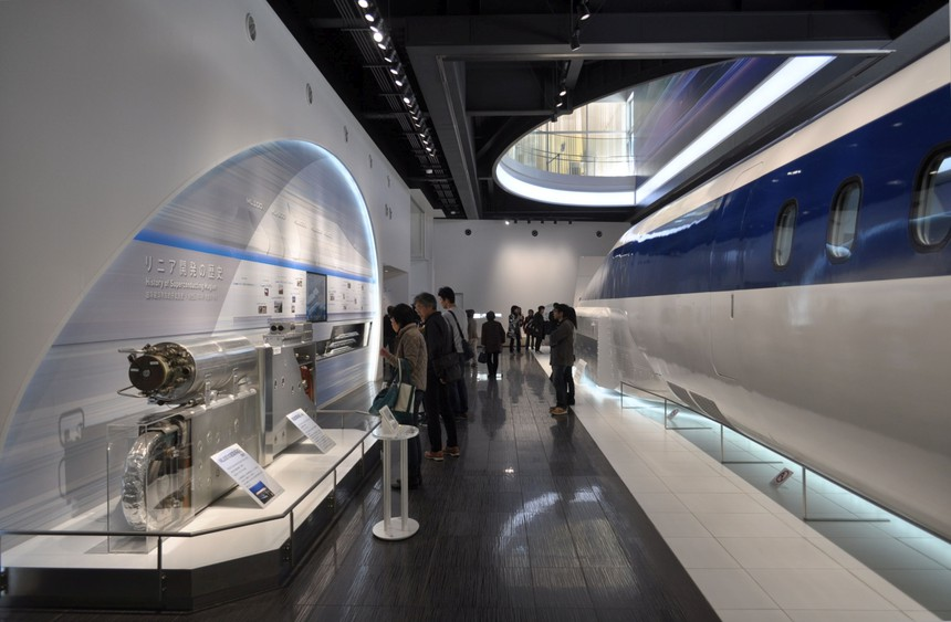 Maglev Exhibition Center Technology